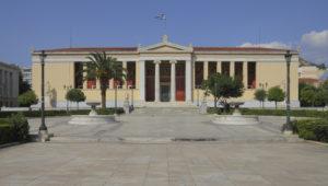 جامعة أثينا التقنية الوطنية