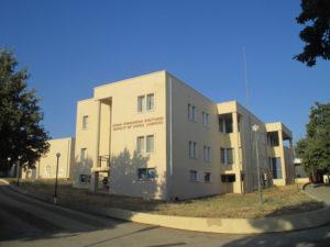 جامعة كريت